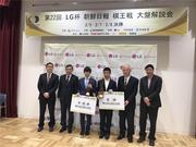 高清-LG杯颁奖现场 谢尔豪被记者包围采访