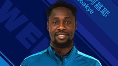 苏宁官宣加纳国脚中锋加盟 本赛季28场狂轰23球