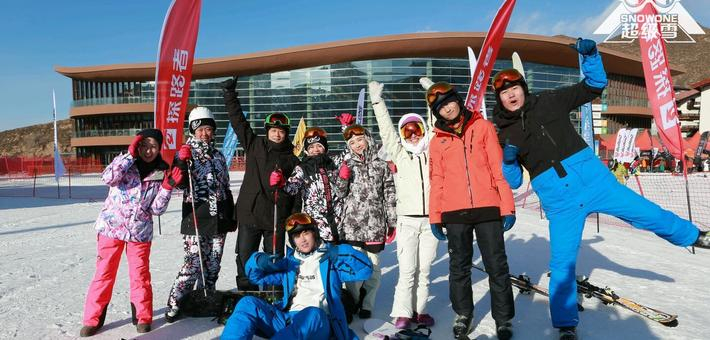 Snow One超级滑雪季开启