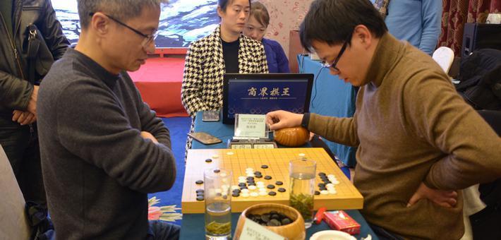 高清-温州围棋团体邀请赛激战正酣
