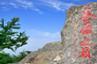 清潭飞瀑奇崖怪石