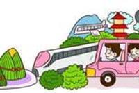 端午假日中短途周边游受热捧 各大旅游专线增开车次