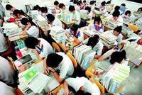 西安中考成绩和分数线公布!快看你家孩子上线没?