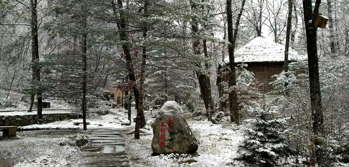 陕西多地迎今冬第一场雪