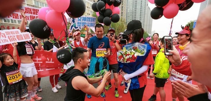 首届西安女子半程马拉松开赛