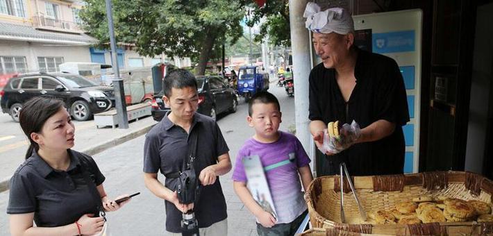 陕北人为中秋节提前做土月饼