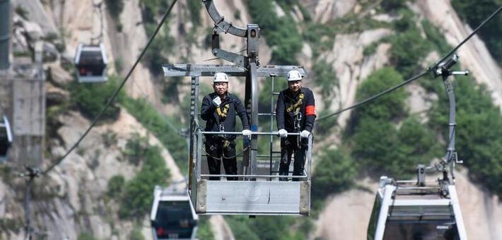 华山西峰索道:让游客畅游西岳