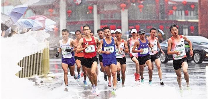 全运会马拉松比赛雨中完美收官