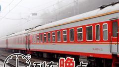 受宁强地震影响 宝鸡车务段管内部分宝天线客车晚点
