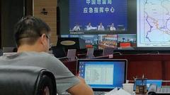 宁强县发生5.3级地震 省地震局现已启动Ⅱ级应急响应