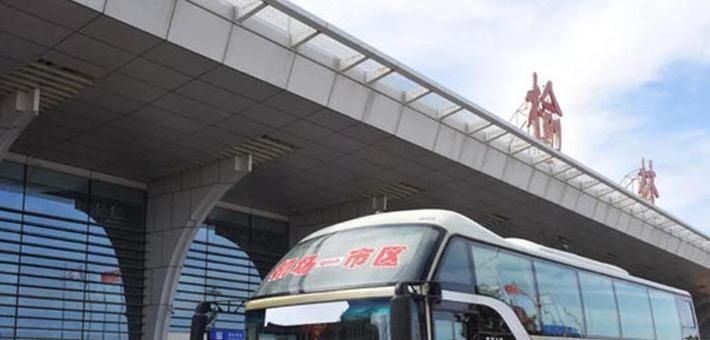 榆林机场大巴进入双线路时代