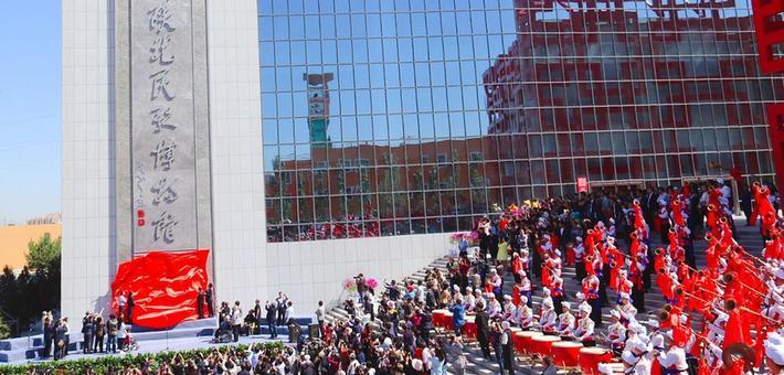 陕西榆阳•陕北民歌博物馆正式开馆