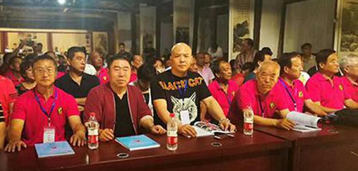 红拳非遗保护高峰论坛在三原举行