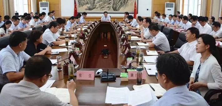 汉中市召开脱贫攻坚问题整改推进会