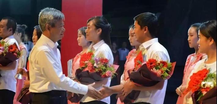 延安2018年教师节表彰大会隆重举行