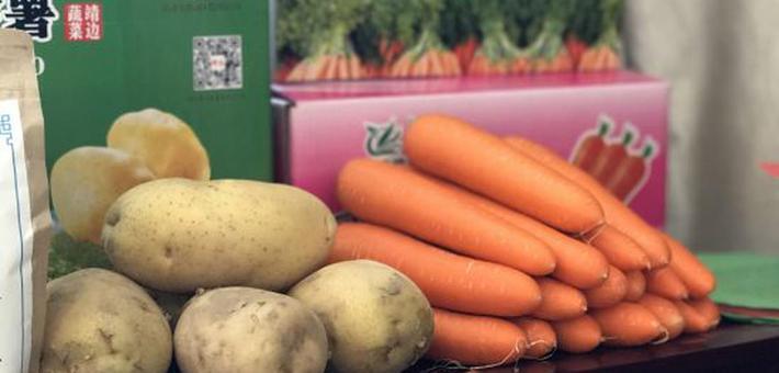 榆林首个社会扶贫农产品认购网络平台正式运行
