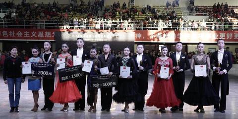 2018年陕西省第十届体育舞蹈公开赛成功举办