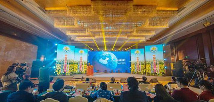 2019中国最美油菜花海汉中旅游文化节推介发布会在北京举行