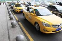 南京出租车运价调整方案:全天双计费 起步价11或12