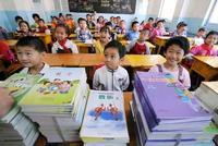 """女子自称能让孩子进公办学校 半年多获利""""打点费""""9万余元"""