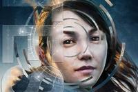 苏州园区牵手中科院 共建人工智能研究院