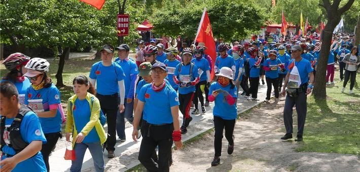 苏州举办千人登山活动