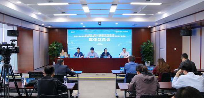 第二届全球智能驾驶峰会对外发布细节