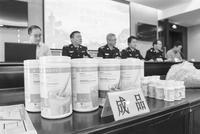 苏州破获特大假保健品案 现场查获假冒半成品近2吨