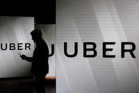 Uber招股书披露风险:公司可能无法实现盈利