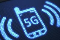 工信部国资委联发文件 要求加快5G基站站址规划