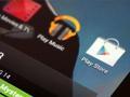 Google Play即将归来? 浅谈国内应用分发市场现状