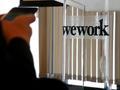 软银向众创空间WeWork投资3亿美元:这只是第一步