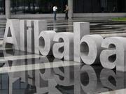 一张图看懂阿里巴巴财报:核心电子商务营收占比近50%