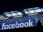 Facebook申请新专利:用风筝打造无人机