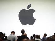 苹果股价大涨:涨幅一度近6% 市值突破1万亿美元