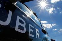 Uber将IPO发行价定为每股45美元 位于目标区间低端