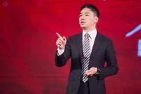 彭博分析师:刘强东涉性侵被捕不太可能影响公司运营