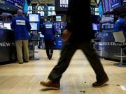 中概股周二盘中普涨:京东涨近10% 网易涨超7%
