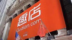 三岁半的趣店市值超过南京银行:现金贷的原罪与未来
