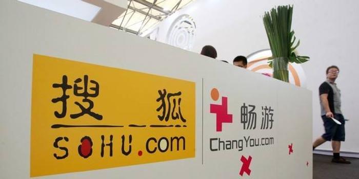 張朝陽談搜狐對暢游私有化:正處在過程中