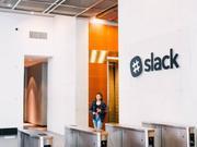 协作软件Slack CEO:未来5-7年 企业电子邮件将被淘汰