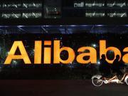 阿里巴巴第一季度股权奖励开支71亿元 同比增长14%