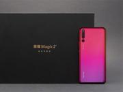 荣耀Magic2自曝采用蝶式五轨滑屏结构:自主研发