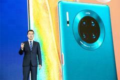 华为Mate30系列5G版开启预售,首款5G爆品来了!