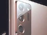 韩媒称三星Note 20起售价低于Note 10:约6996元