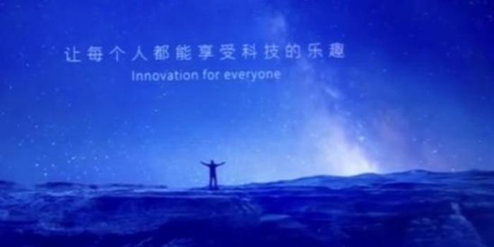 小米電視推送固件更新:取消開機廣告