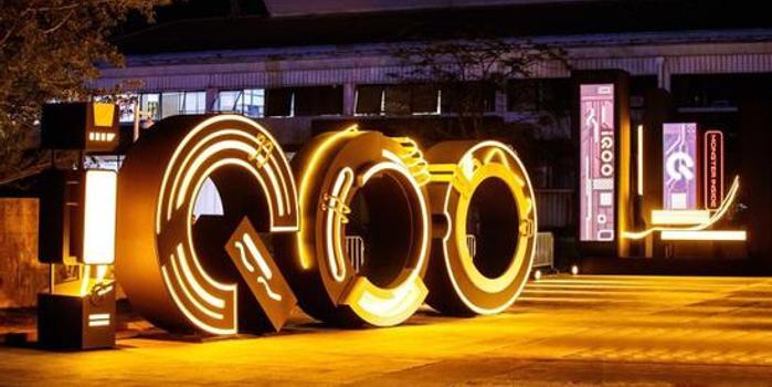 iQOO手机将于今年3月在印度首次亮相