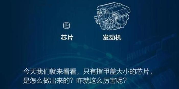 赶在麒麟990发布前 谈华为功臣麒麟芯片发展史
