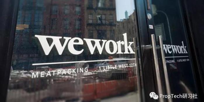 WeWork创始人纽曼辞职!新CEO来自内部 或裁员5000人