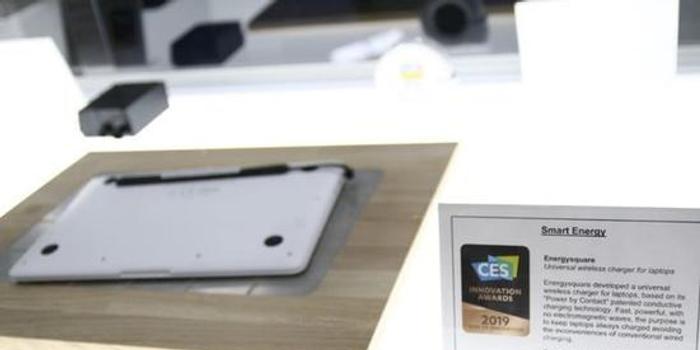 CES:可为笔记本和手机无线充电的智能充电器了解下